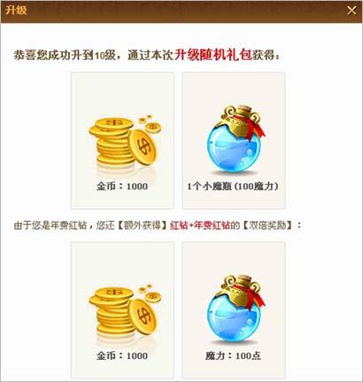 qq魔法卡片百变卡_腾讯客服-魔法卡片升级时会获得什么奖励?