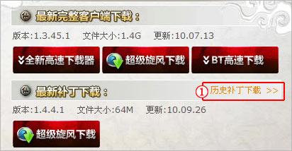 qq寻仙财产密码_腾讯客服-寻仙-寻仙自动更新失败怎么办?