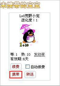 最新qq游戏心语_腾讯客服-QQ游戏-我已经领取了蓝钻礼包特权,需要在哪里查看 ...