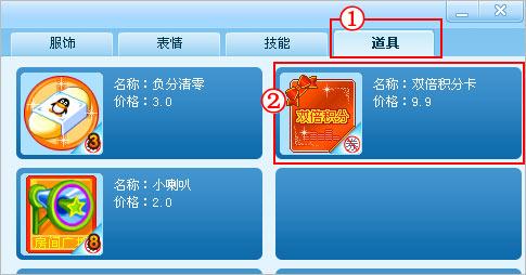 最新qq游戏心语_腾讯客服-QQ游戏-我已经领取了蓝钻礼包特权,需要在哪里查看双 ...