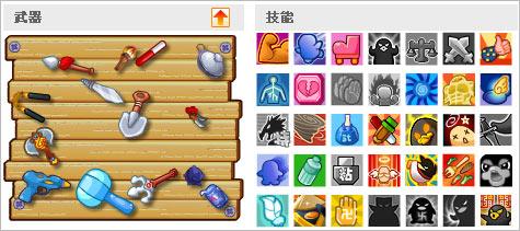 q宠大乐斗2装备耐久_腾讯客服--Q宠大乐斗-如何获得Q宠大乐斗中的技能和武器?