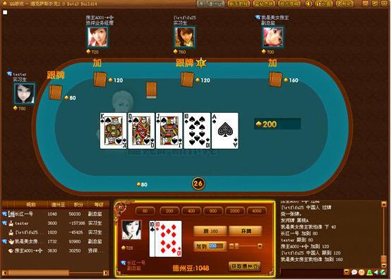 腾讯客服--qq游戏-qq游戏德克萨斯扑克(德州扑克)游戏