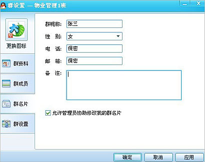 qq校友客服电话_腾讯朋友QQ校友各银行卡的优缺点有用啊