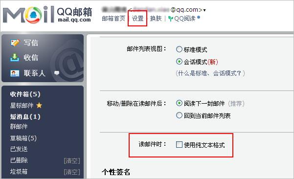 腾讯客服--QQ团购-钓鱼QQ团购的图纸船邮件打开图片