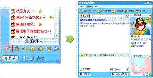 qq短信超人点亮工具_短信超人qq发文件到手机的操作方法是什么?