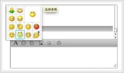 QQforMac表情功介绍动漫图片包恍然大悟表情图片