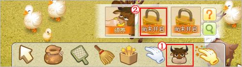 qq牧场水晶_腾讯客服--活动专区-QQ农/牧场放养野生动物的功能