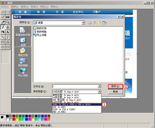 ps更改图片格式_怎样修改照片格式-怎样修改图片格式