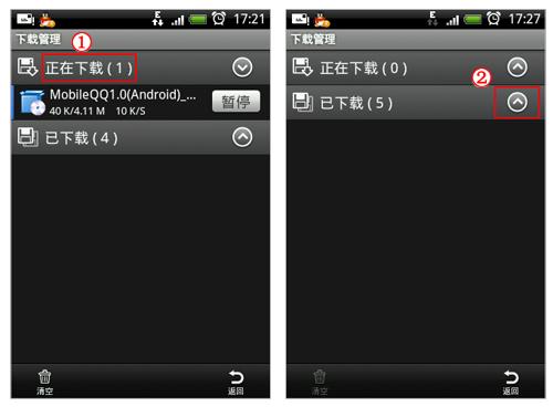 腾讯客服-怎么安装手机QQ?